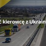 Jak zatrudnić kierowcę z Ukrainy? Darmowy poradnik.